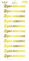 PF04019-gold