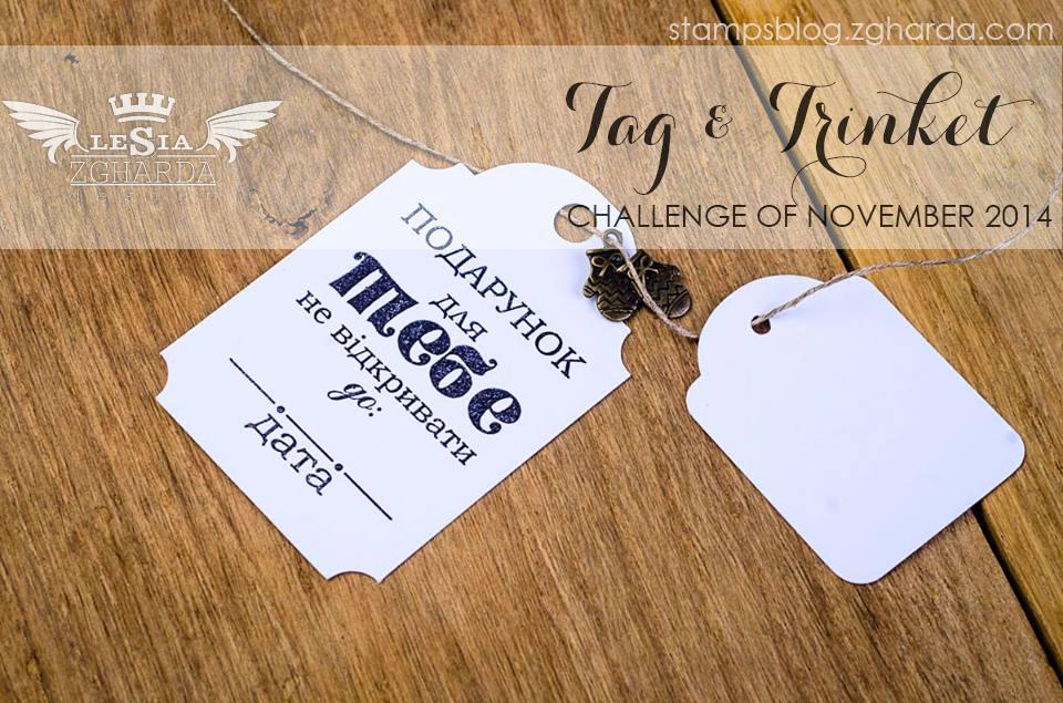 http://stampsblog.zgharda.com/zavdannya-lystopada-tehpidviska-november-challenge-use-a-tag-and-a-trinket/