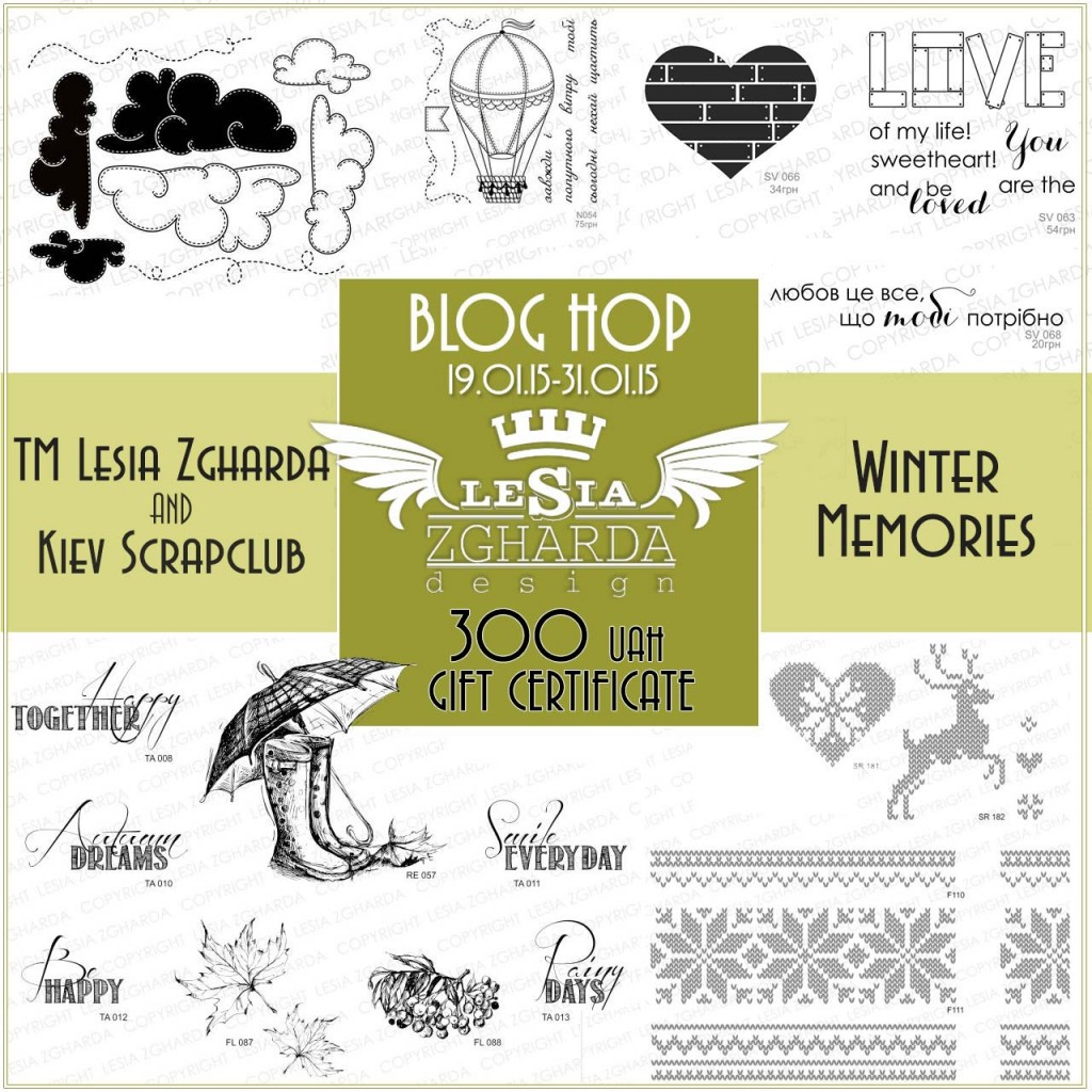TM Lesia Zgharda and Kiev Scrapclub BLOG HOP Winter Memories до 31 января