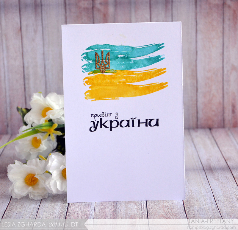 FREETANY Shpachynska 2015 z UA 01