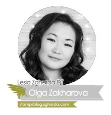 18Ольга Захарова